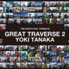田中陽希さんのGREAT TRAVERSE 2 日本二百名山ひと筆書きトークイベント開催