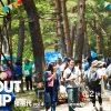 福島のアウトドアイベント2017「GO OUT CAMP猪苗代vol.4」開催予定